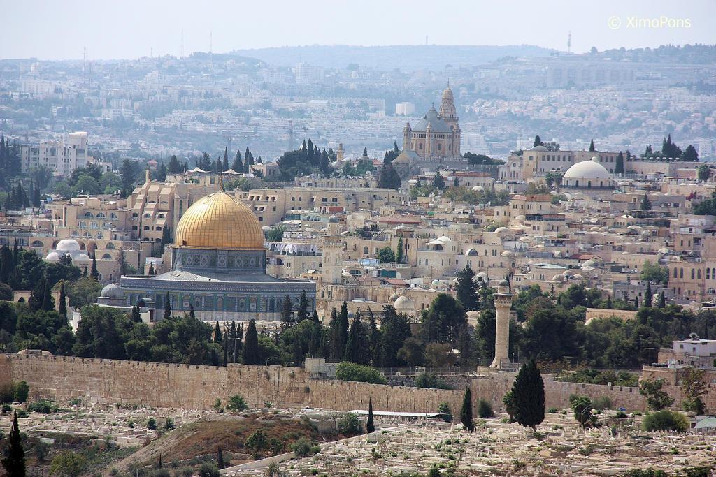 Израиль, Купол Скалы